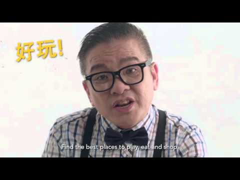 STB Video 1: Which Singaporean traveller best describes you?