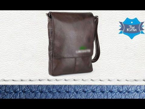 Мужская сумка через плечо из ткани PUNCH Block, Total Black купить .