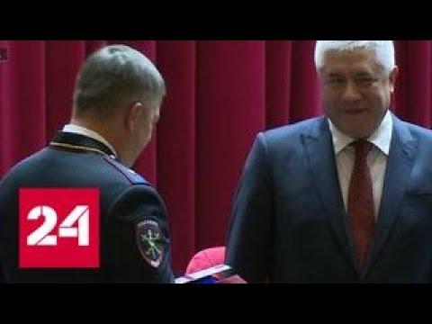 Глава МВД наградил самоотверженных полицейских - Россия 24