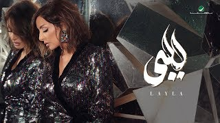 Angham … Layla - 2019 | انغام … ليلى - بالكلمات