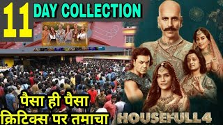 Housefull 4 11 day Boxoffice Collection, Housefull 4 Movie collection, Akshay Kumar Biggest star