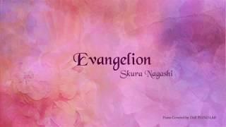 "Gambar cover 하트시그널2 배경음악""Sakura Nagashi""Evangelion(에반게리온)OST Hikaru Utada Piano Cover, Instrumental/THE PIANO LAB"