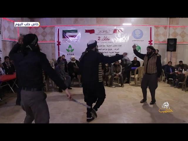 عرس جماعي لـ 10 شبان ضمن مشروع عفاف2 بريف إدلب