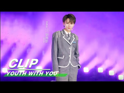 "XIN Liu ""You Don't Have To Wear A Skirt To Be The Center!"" 刘雨昕谈中心位穿短裤 