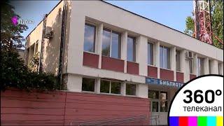 В старейшей библиотеке Дубны идет капитальный ремонт
