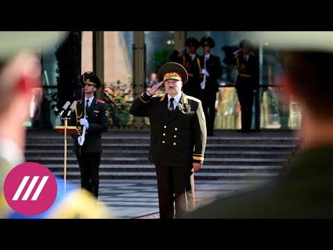 Беларусь после инаугурации.