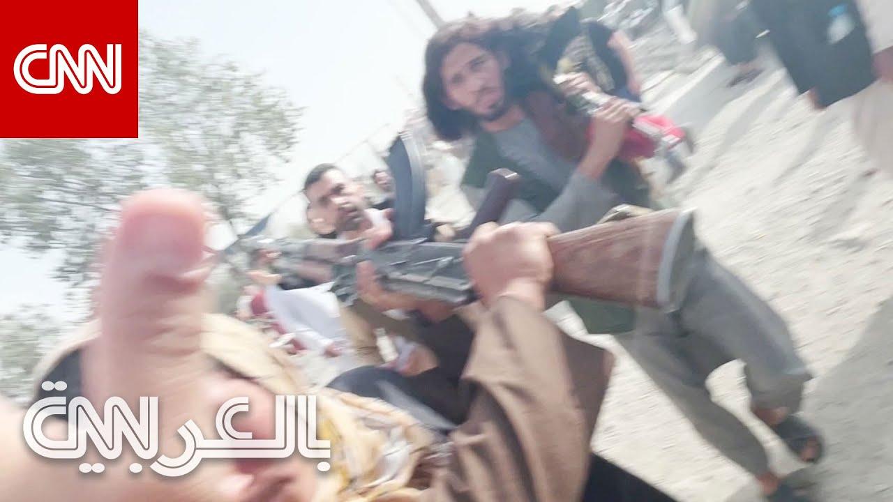 مقاتلو طالبان يواجهون بعدائية مراسلة شبكتنا أثناء تصوير تقرير بأفغانستان
