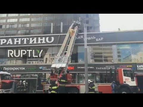 LIVE: Blaze breaks out at high-rise building on New Arbat Avenue in Moscow