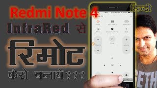 how to make remote on redmi note 4 , How to use IR blaster on Redmi Note 4  to make remote  | हिन्दी