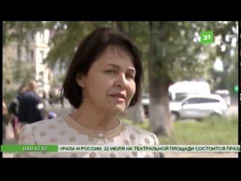 Жители Тракторозаводского района жалуются на стихийные свалки на берегу Первого озера