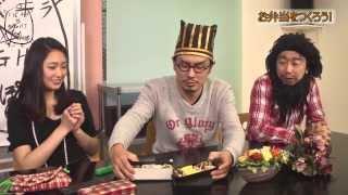 出演:すっぽん大学、高野こずえ ・三国志コントで人気のお笑いコンビ【...