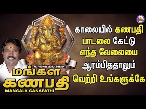 நாடாய்-கணக்கும்-பிள்ளையார்-பாடல்கள்-|-lord-ganapathi-padalgal-|-best-pillaiyar-tamil-songs