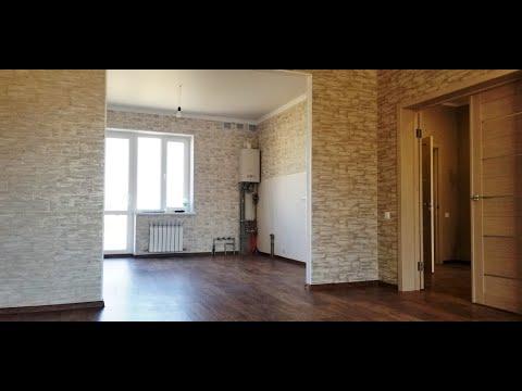 Дом в Белгороде цена 3.5 млн.р. тел: 89045393434