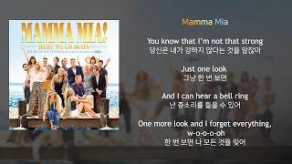맘마미아2 ost [한글 가사] Mamma Mia! Here We Go Again - Lyrics (Soundtrack)