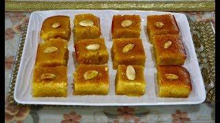 Basbusa Arabian sweet dessert | Made by Seema Shaikh,