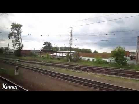 Направление Москва Адлер Москва Пассажирам