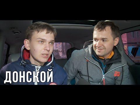 Школьник построил администрацию города Донской