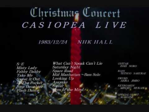 CASIOPEA LIVE 1983/12/24 NHK HALL