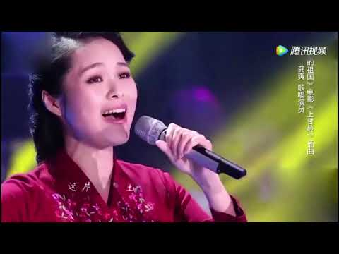 Classical Chinese Song -- My Motherland