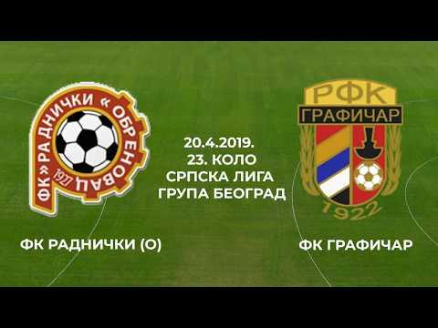 Srpska liga Beograd: Radnički (O) - Grafičar (Zvezda B), uživo