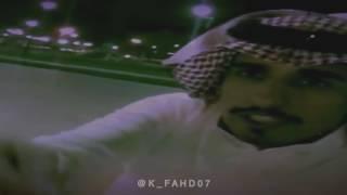 محمد الغبر / حاميها حراميها : تصميم كبرياء فهد