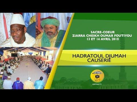 SACRE COEUR - Hadratoul Djumah Ziarra 2018 Cheikh Oumar Foutiyou Tall