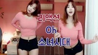 [셀리live]댄스&oh... 소녀시대