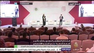 افتتاح المؤتمر الدولي بشأن تأثير أسعار النفط على النمو الاقتصادي