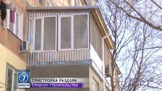 видео Соседи по даче собираются возвести туалет в непосредственной близости от дома пенсионерки