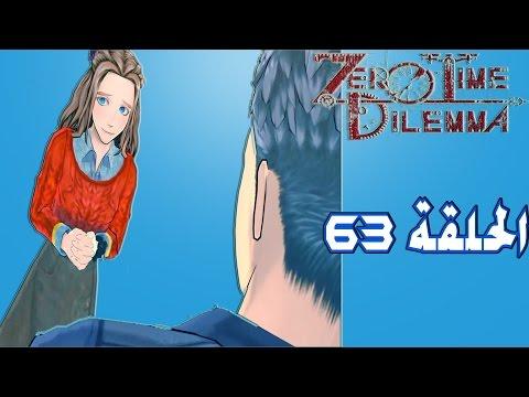 (أنمي تفاعلي جديد) لعبة القدر الحلقة 63 (ظاهرة التبادل) thumbnail