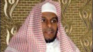 039_Sourate (Az Zumar)par Abdullah al matrood