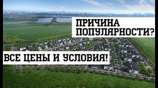 Купить дом в Анапе в ЛУЧШЕМ коттеджном поселке?! Обзор КП Загород в Анапе!