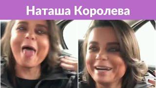 «Композитор моей юности»: Королева забыла об обидах и поздравила Николаева с днем рождения