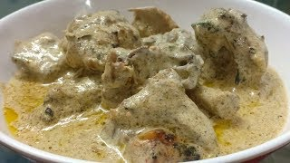 Aslam Ka Butter Chicken | Purani Dilli Style Butter Chicken Recipe | Delhi Streer Food