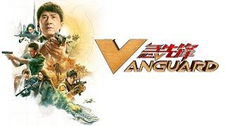 Vanguard - Official Trailer Thumb