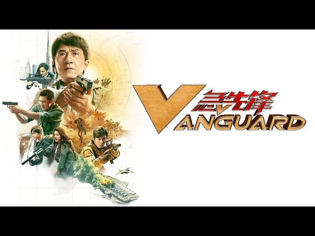 Vanguard - Official Trailer