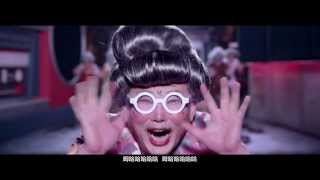 Repeat youtube video :::大首播:::陽帆[陽婆婆Grandma Yang]MV官方完整版