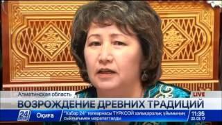 Жители Алматинской области возродили древние обычаи праздника Наурыз в казахской степи