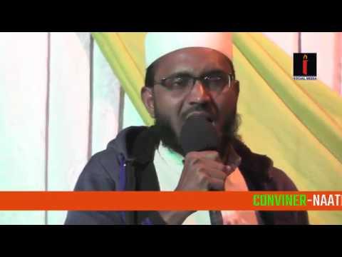 QARI MUSLIM SAHAB NATIYA PROGRAM NAGPUR MOMIN PURA