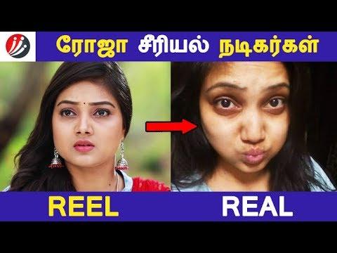 ரோஜா சீரியல் நடிகர்கள் REEL REAL | Photo Gallery | Latest News | Tamil Seithigal