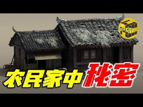 【小乌说案】建国后 [第一大案]离奇消失的村民们 真相只有一个 [脑洞乌托邦 | Mystery Stories TV]