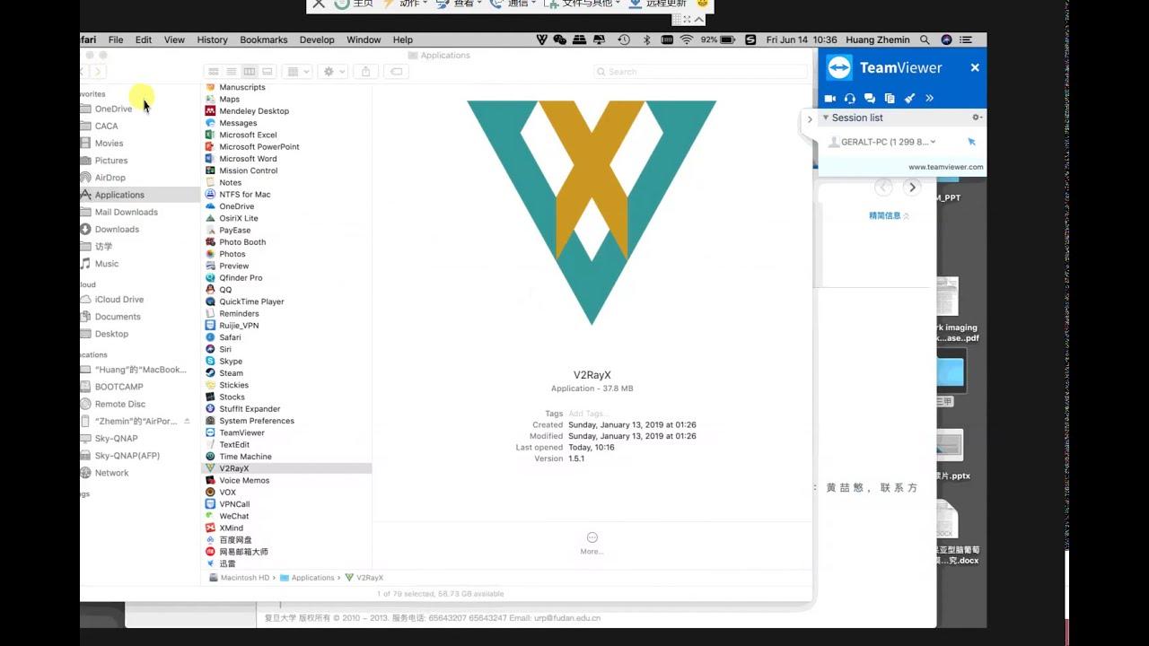 V2ray Download