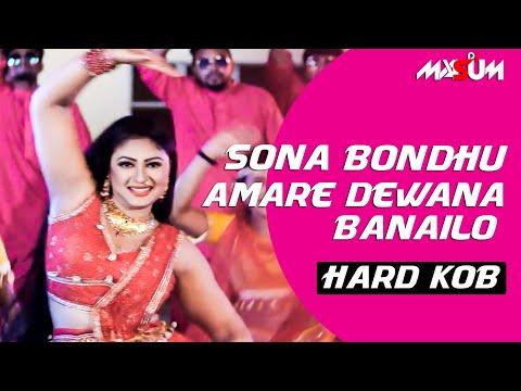 latest-bangla-dj-song-|-bakir-foshol-|-momo-|-pagla-kob-mix-|-bangla-new-dj-song-2019