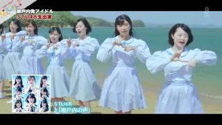2017/05/25 OHK岡山放送(岡山・香川)