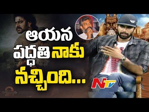 Rana Says Rajamouli Way of Dealing The Subject is Great || Baahubali 2 || NTV
