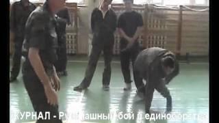 ЛАВРОВ ГРУ ШКВАЛ Тольятти, Ч36 работа с ножом