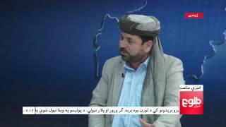 LEMAR News 15 November 2015 /۲۴ د لمر خبرونه ۱۳۹۴ د لړم