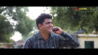फजीता रमेश डीजे 2019