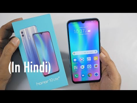 Honor 10 Lite Smartphone Opinions - Live (Hindi)
