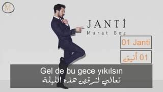 Murat Boz - Janti  مراد بوز - أنيق | مترجم للعربية